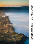 view of cemara lawang village... | Shutterstock . vector #707589934