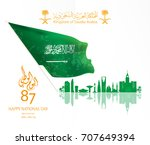 illustration of saudi arabia ... | Shutterstock .eps vector #707649394