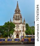 tiruchirapalli  tamil nadu ... | Shutterstock . vector #707655694