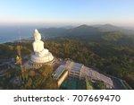 beautiful sunrise at white big... | Shutterstock . vector #707669470
