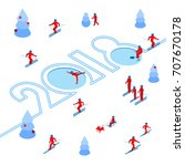 new year 2018 concept   skier... | Shutterstock .eps vector #707670178
