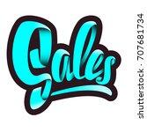 sale sign. vector 3d lettering. ... | Shutterstock .eps vector #707681734