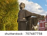 Small photo of SAMARA, RUSSIA - OCTOBER 12, 2016: A concrete monument to the famous Russian poet and writer Alexander Pushkin in the public Pushkin Square. The sculpture was installed in 1985.
