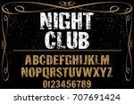 vintage font handcrafted vector ... | Shutterstock .eps vector #707691424