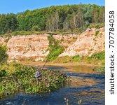 Gold River Suenga  Maslyaninsk...