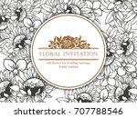vintage delicate invitation... | Shutterstock . vector #707788546