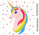 pink unicorn head with rainbow