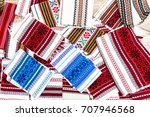 romanian traditional embroidery.... | Shutterstock . vector #707946568