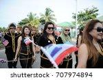 kota kinabalu sabah malaysia  ... | Shutterstock . vector #707974894