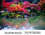 zen garden of sento imperial...   Shutterstock . vector #707978200