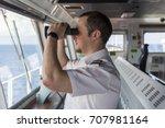senior navigation officer...   Shutterstock . vector #707981164