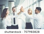 the happy business people... | Shutterstock . vector #707983828