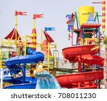 dubai legoland water park at... | Shutterstock . vector #708011230