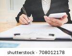 close up business woman... | Shutterstock . vector #708012178
