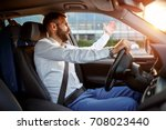 traffic jam   angry stressed... | Shutterstock . vector #708023440