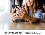 close up of women's hands... | Shutterstock . vector #708033730