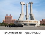Small photo of NORTH KOREA, Pyongyang City Center on October 12, 2011 KNDR Text: Long live the Korean party of the working people, which creates all the victories of the Korean people and leads it All-victorious