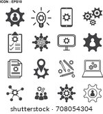 knowledge  ability  skills icon ... | Shutterstock .eps vector #708054304