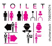 toilet icon set | Shutterstock .eps vector #708059074
