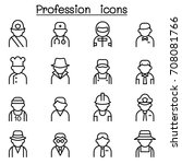 profession    career icon set... | Shutterstock .eps vector #708081766