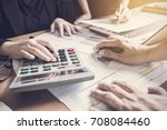 coworkers team brainstorming... | Shutterstock . vector #708084460