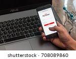 phitsanulok thailand   august... | Shutterstock . vector #708089860