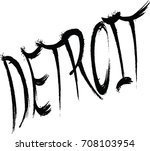 detroit text sign illustration... | Shutterstock .eps vector #708103954