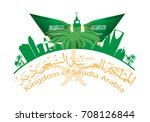 illustration of saudi arabia ... | Shutterstock .eps vector #708126844