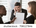 worried male job candidate... | Shutterstock . vector #708127846
