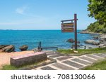 khao laem ya mu ko samet... | Shutterstock . vector #708130066