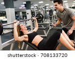 personal trainer motivating a... | Shutterstock . vector #708133720