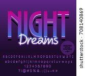 vector purple artistic alphabet.... | Shutterstock .eps vector #708140869