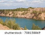 abandoned coal mine in tula... | Shutterstock . vector #708158869