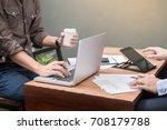business meeting  in outdoor....   Shutterstock . vector #708179788