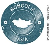 mongolia map vintage stamp.... | Shutterstock .eps vector #708184414