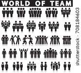team icon vector set. | Shutterstock .eps vector #708184603