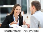 two happy executives meeting in ... | Shutterstock . vector #708190483