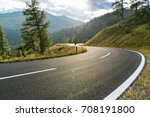 asphalt road in austria  alps... | Shutterstock . vector #708191800