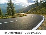 Asphalt road in Austria, Alps in a beautiful summer day, Hochalpenstrasse.