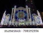 kobe  japan   december 9  2016  ... | Shutterstock . vector #708192556