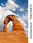 Small photo of Arches National Park, USA, July 28, 2017, Utah, Delicate Arch is the most widely recognized landmark in arches national park and is depicted on Utah license plates