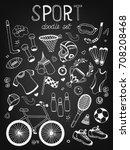 doodle sport fitness hand drawn ... | Shutterstock .eps vector #708208468