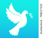 international peace day banner. ... | Shutterstock .eps vector #708217210