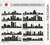 most famous japan cities... | Shutterstock .eps vector #708226834