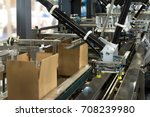 automated conveyor systems  ... | Shutterstock . vector #708239980