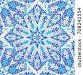 arabic vector banner ... | Shutterstock .eps vector #708242554
