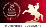 republic day of turkey national ... | Shutterstock .eps vector #708252649