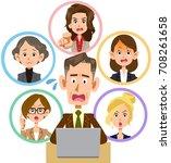 personal computer network...   Shutterstock .eps vector #708261658