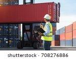 foreman control loading...   Shutterstock . vector #708276886