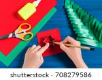 making three dimensional... | Shutterstock . vector #708279586